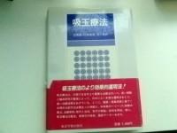CIMG0069