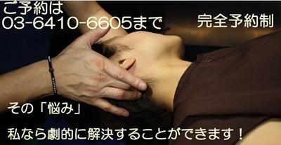 IMG_8582